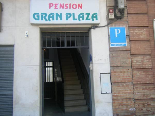 pensiones-baratas